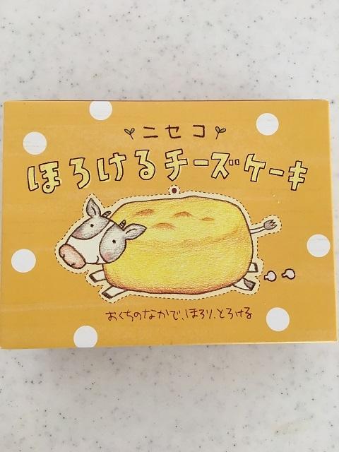 ニセコのチーズケーキ.jpg